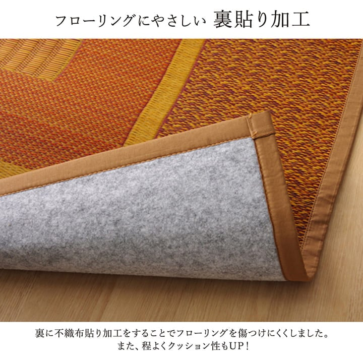 「 DXランクス 」サイズ:江戸間2畳~6畳