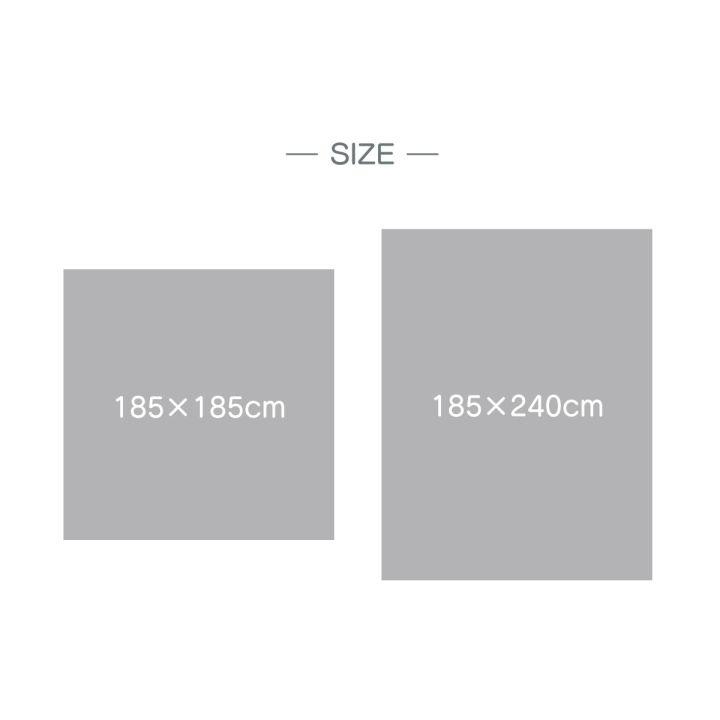 洗える ラグ カーペット 北欧 3畳 「 ランド 」 約185×240cm カラー:グレー、アイボリー 長方形 3畳 ラグカーペット ジャガード ホットカーペット対応 床暖房 オールシーズン 送料無料