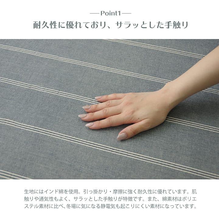綿100% カーペット 2畳 「 パース 」 約185×185cm カラー:ネイビー、ブラウン 正方形 2畳 ラグカーペット 洗える 綿ラグ ホットカーペット対応 床暖房 オールシーズン コットン100