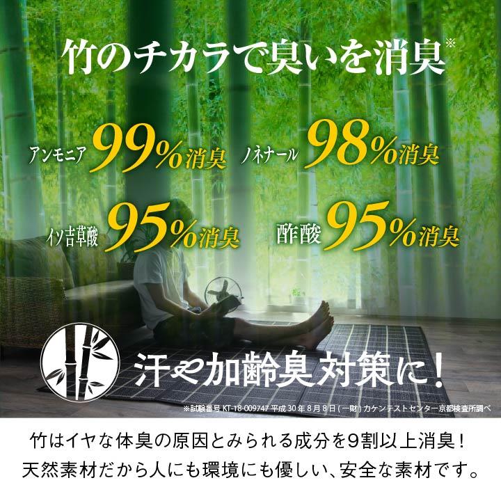 おしゃれな 竹 ラグ 「 選べる6柄 竹ラグ 」 180×180cm/180×240cm