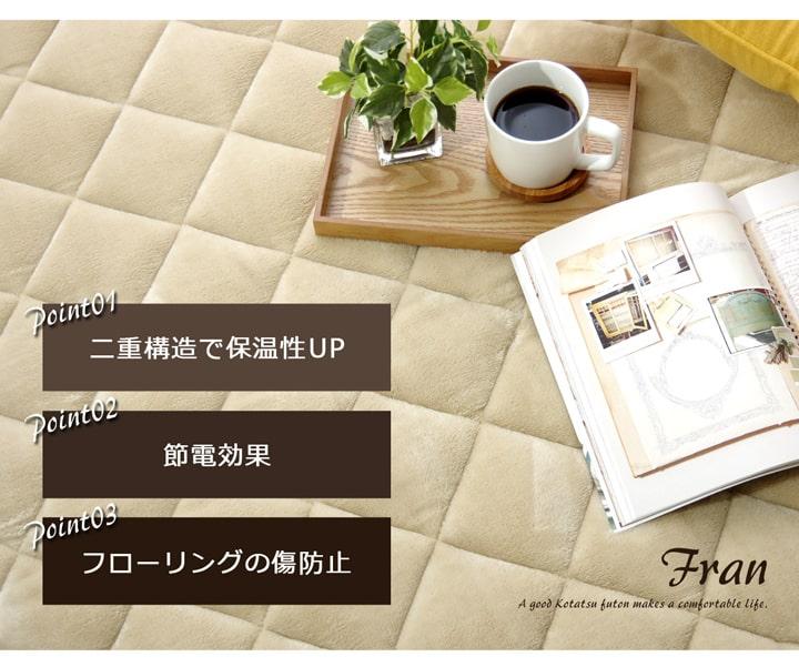 【送料無料】フラン掛敷布団セット(掛布団+敷布団) 約185×235cm