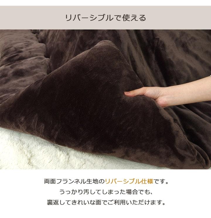 【送料無料】フラン 敷き布団約170×170cm 4色展開