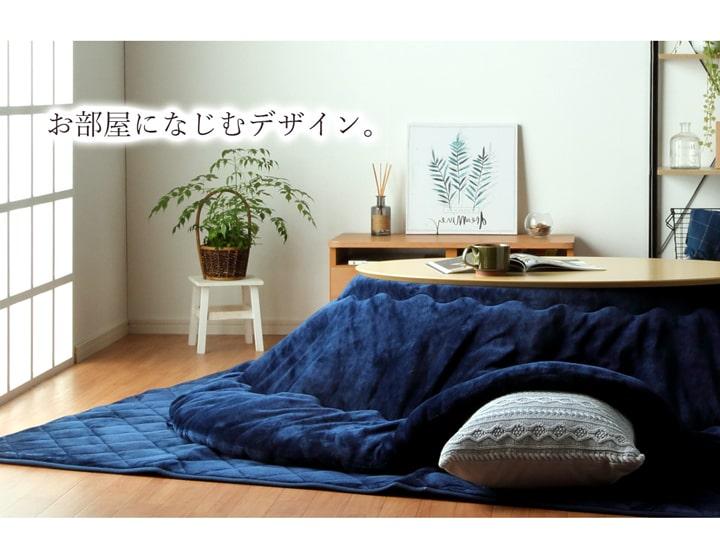 【送料無料】フラン掛け布団 楕円形 約185×225cm 4色展開