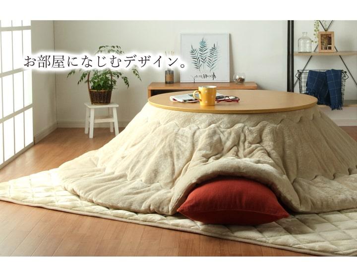 【送料無料】フラン掛け布団 円形 約225cm 4色展開