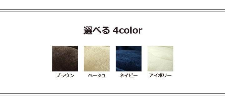 【送料無料】フラン掛け布団 約205×285cm 4色展開
