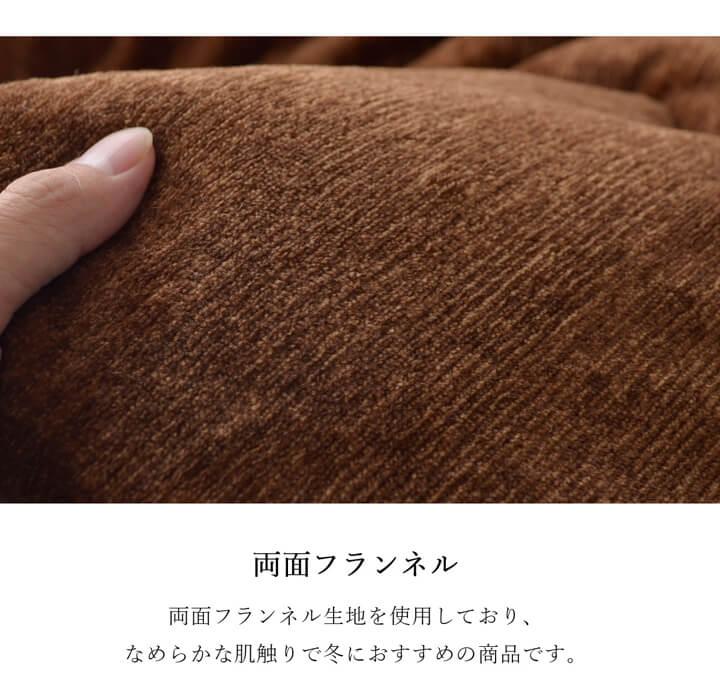 【送料無料】洗えるこたつ薄掛け布団単品「スパット」 サイズ:190×240cm ブラウン・グリーン