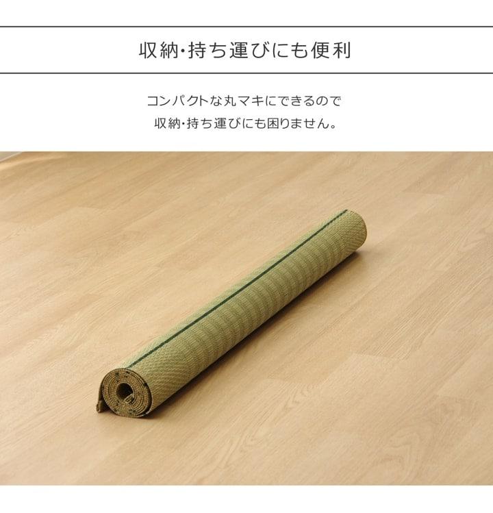 ござ い草 日本製 シングル 国産 寝ござ い草 シーツ 「葉月」 約88×180cm ブルー、グリーン ネゴザ