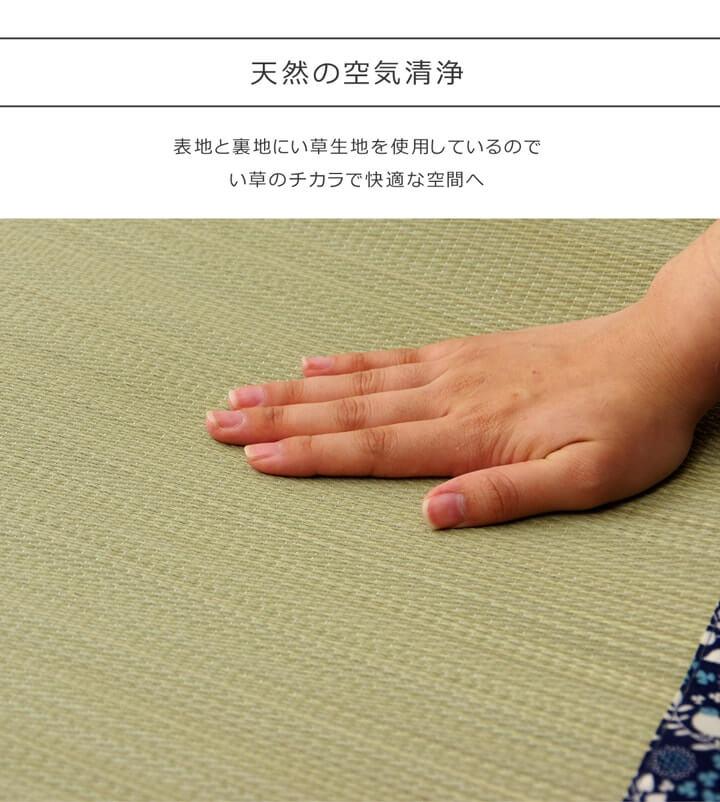 ベビーマット ござ い草 マット お昼寝 マット 「 ことり 」【IB】 約70×120cm ネイビー ごろ寝マット