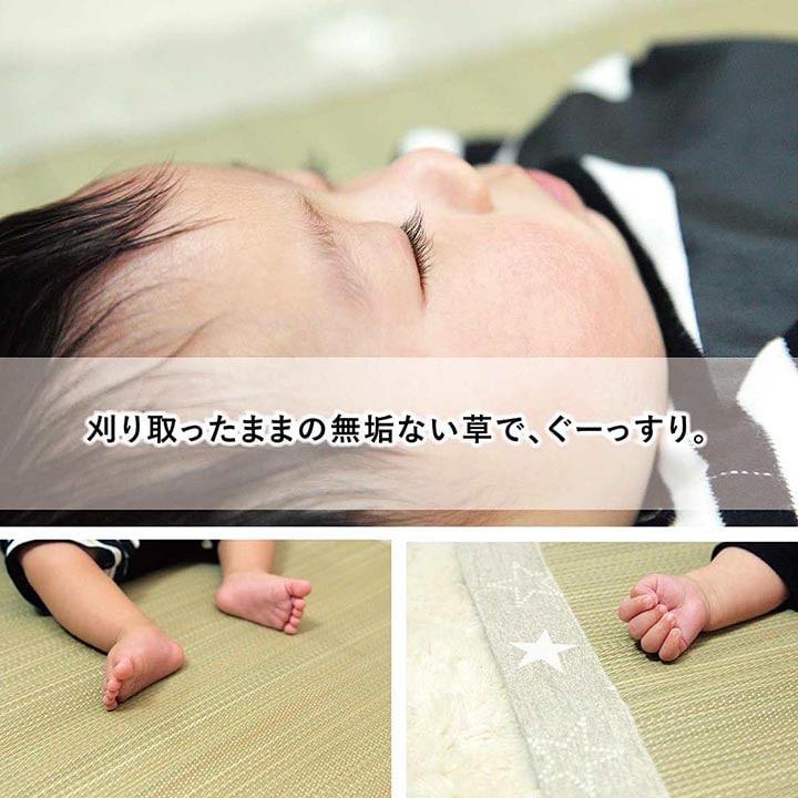 い草シーツ 日本製「 soi-ne 」ベビーサイズ