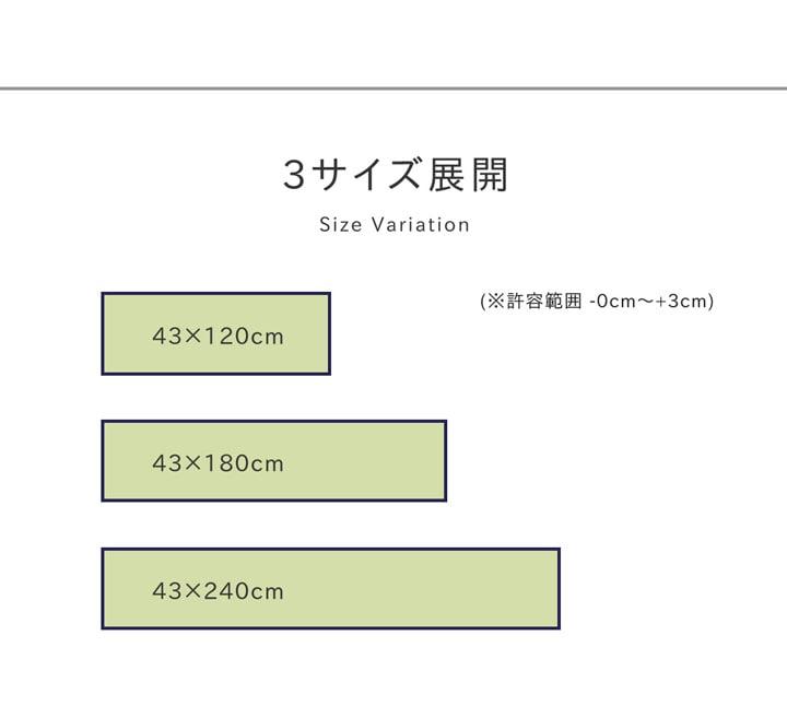 キッチンマット Dstyle 日本製 「 Fジョイ 」 イケヒコ い草 キッチンマット カイハラデニム キッチンマット 43幅 120cm 180cm 240cm い草キッチンマット
