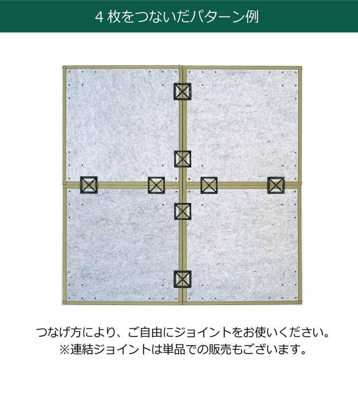 ユニット畳 82×82cm 「 あぐら 」 単品&セット