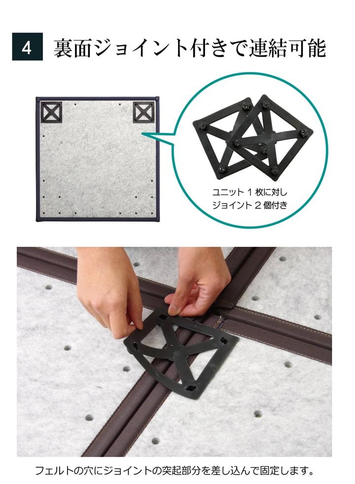 システム畳 82×164cm 「 あぐら 」 単品&セット