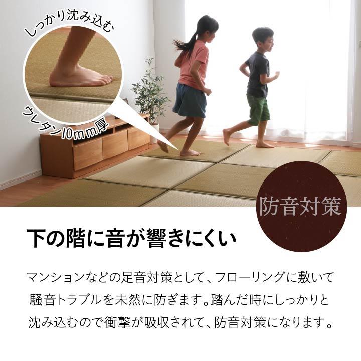 ユニット畳 『タイド』 約82×82cm (1枚単品)