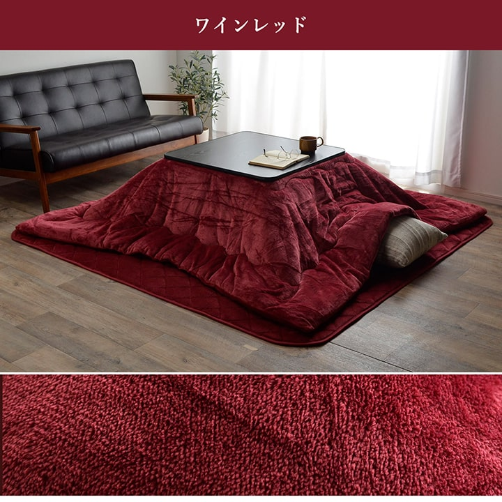 フラン+掛敷布団セット
