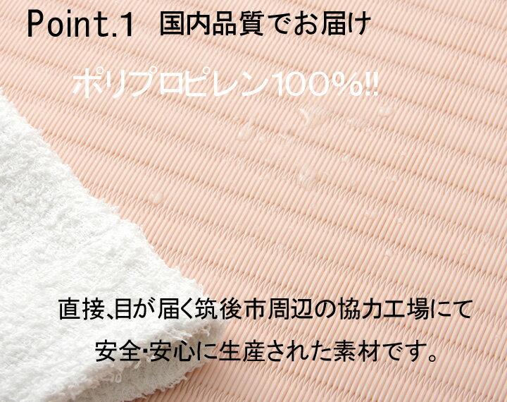 フローリング畳 『 PP色畳 』