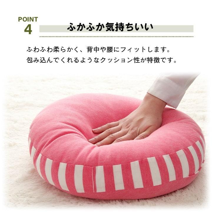 クッション 丸 セアテ ボーダー 円形 「 エルマー 丸セアテ 」 直径約40cm ブラウン ネイビー ピンク 柔らかい やわらかい ボーダー柄 オフィス 職場 ソファ ダイニング お洒落 おしゃれ シンプル