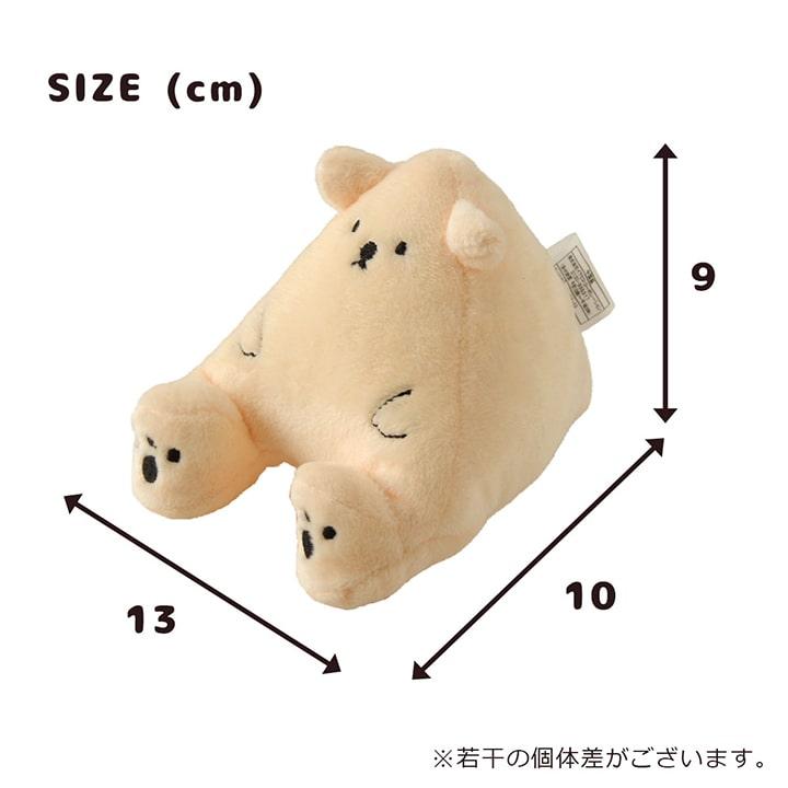 スマホ スタンド スマホ クッション ぬいぐるみ 「 スマホささえたい 」約13×10×9cm