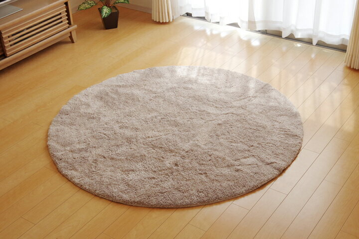 選べる6色♪ ソフトミックスシャギー 円形 ラグ 「 スレッド 」 サイズ:約150cm丸 洗える ウォッシャブル ふわふわ もこもこ シャギーラグ カーペット 北欧 丸型 ホットカーペット対応 床暖房対応