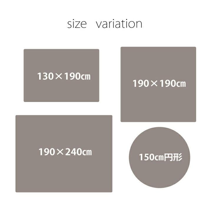 洗える シャギーラグ ルームマット ソフトミックスシャギー ラグ 「 スレッド 」 サイズ:約 130×190cm / 190×190cm / 190×240cm 選べる6色 ウォッシャブル ふわふわ カーペット ホットカーペット対応 床暖房対応