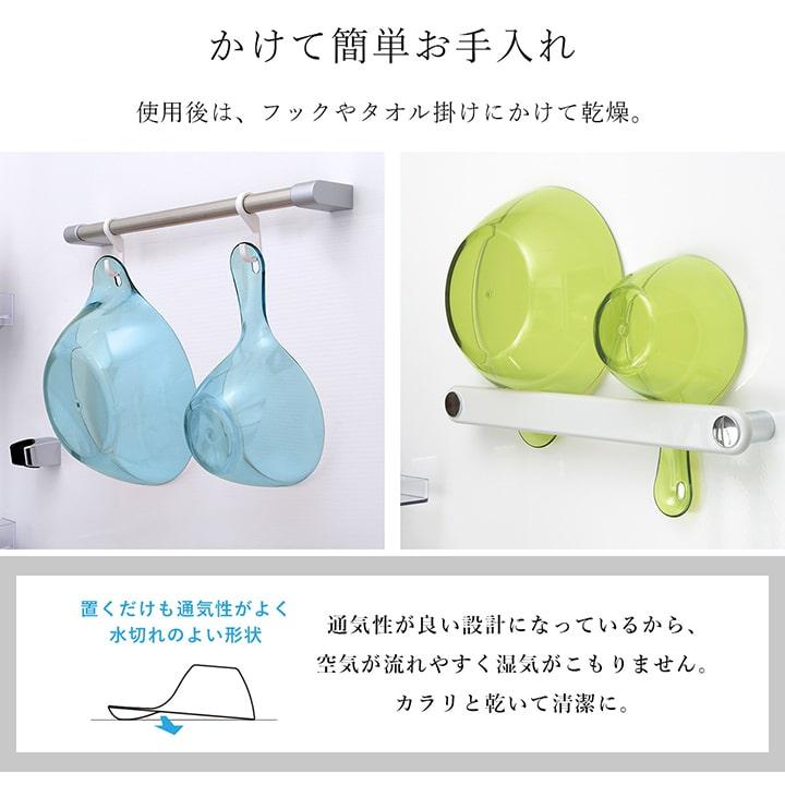 カラリ 「 手おけ 」【IT】4色展開手おけ 手桶 洗面器 かける お風呂 浴槽 桶