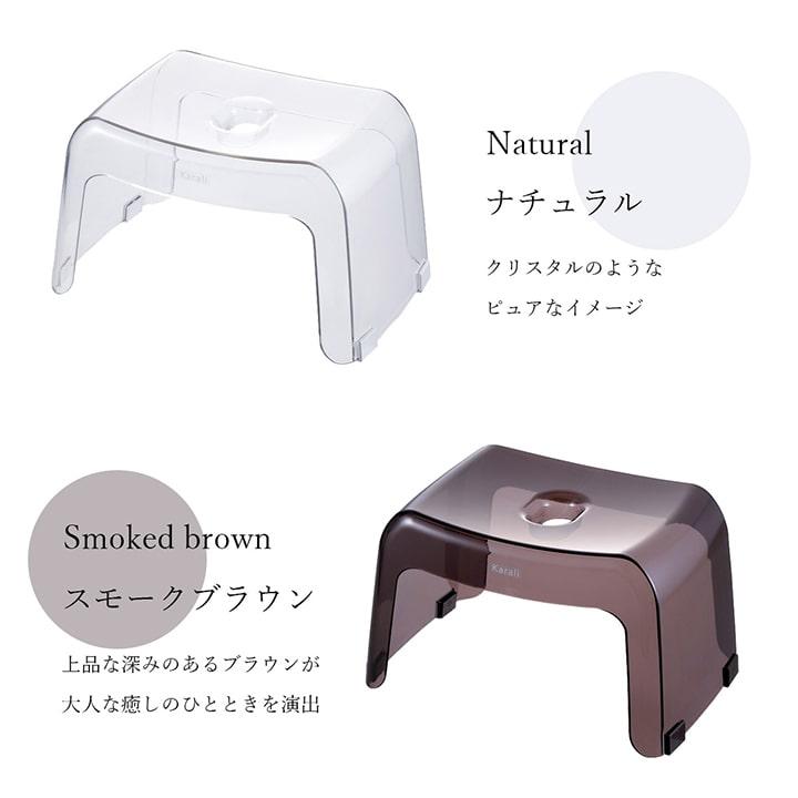 カラリ 「 腰かけ 20H 」【IT】4色展開椅子 イス いす お風呂 お風呂用 腰掛 腰かけ 浴槽 バス バス用品 浴用品
