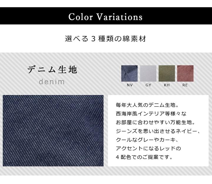 【送料無料】綿100% デニムこたつ布団 約205×205cm(対応こたつ台:80~90×80~90cm)
