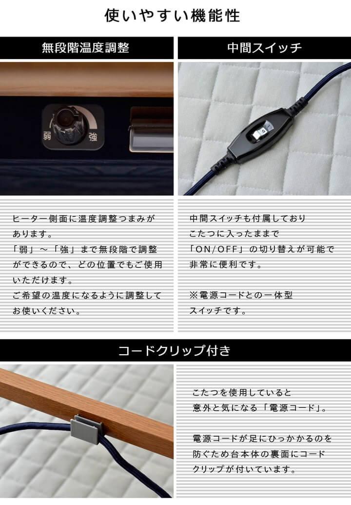 家具調木製こたつ台80×120cm(ブラウン/ナチュラル)について