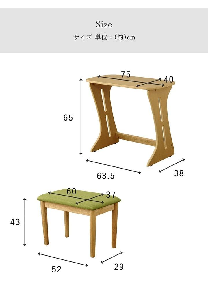 デスク チェア セット 一人用 「 cookie 」 デスク シンプル テーブル リビング デスク 一人暮らし 自分用 デスクワーク 仕事 省スペース