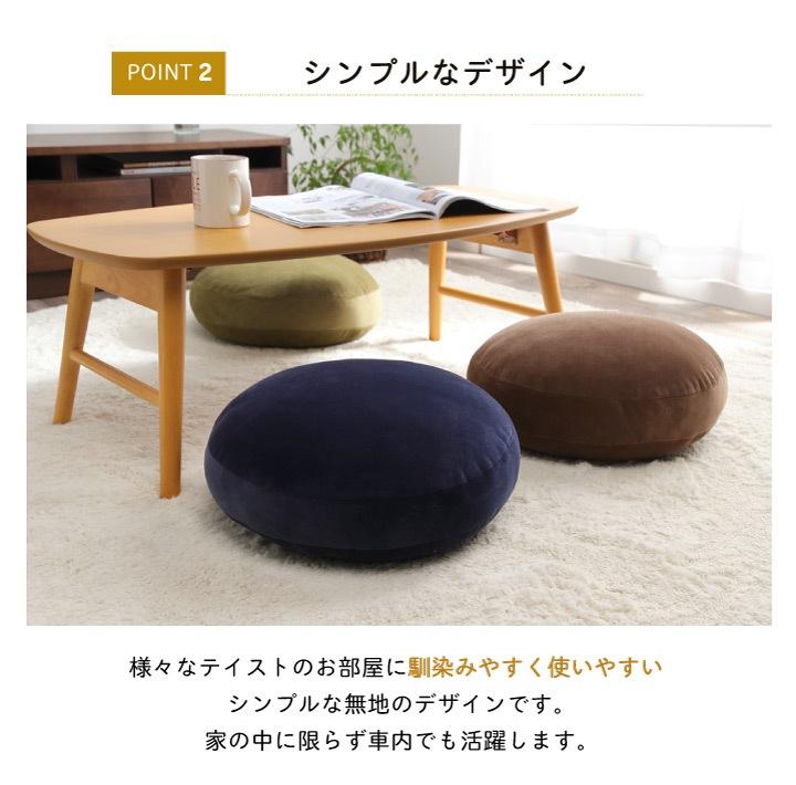 丸 セアテ クッション 円形「 MO-RU 」 直径約40×5cm