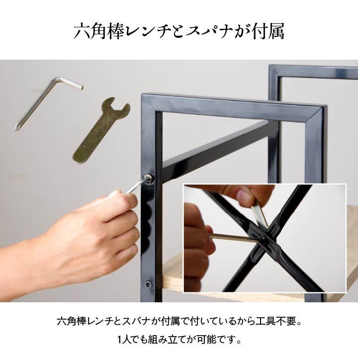 コネリー 棚付きデスク 112 × 50 × 121cm