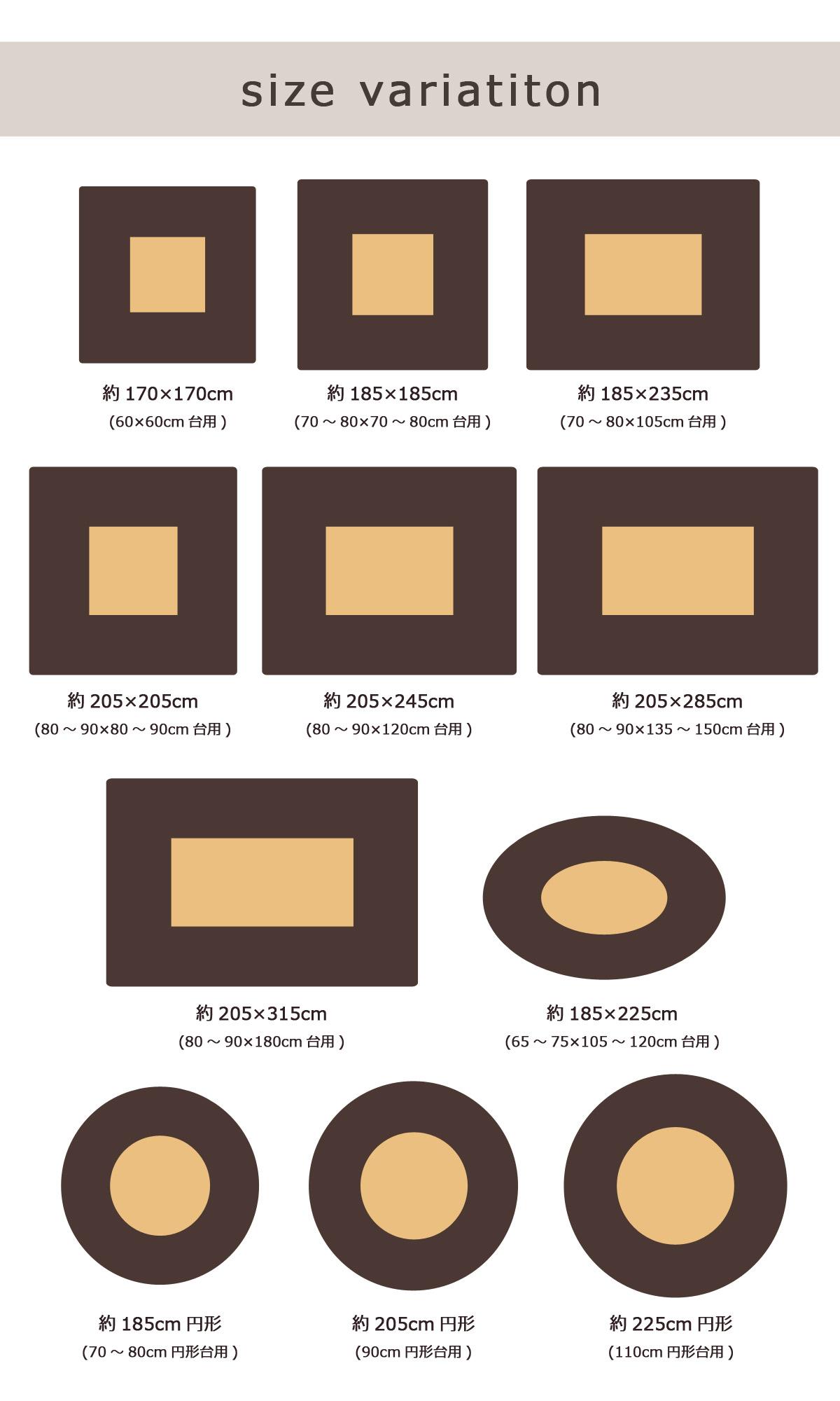フラン敷き布団 約185×185cm 6色展開について