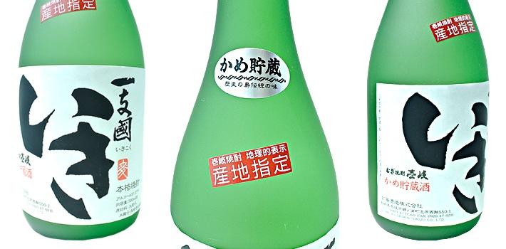【玄海酒造】一支國いき 27% 720ml