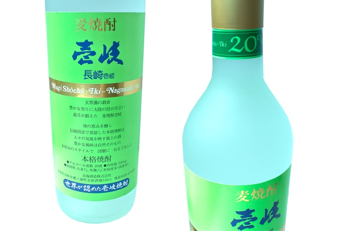 玄海酒造】壱岐グリーン 20% 720ml 12本セット 1ケース