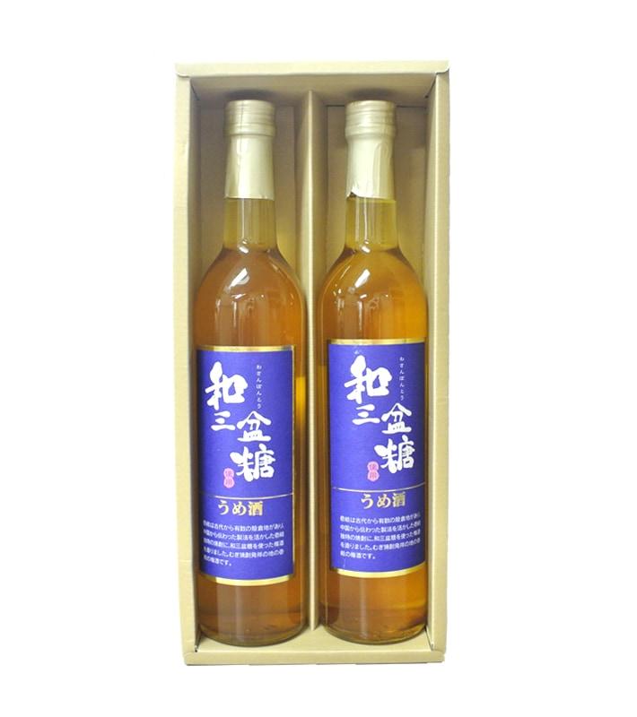壱岐の梅酒2本セット