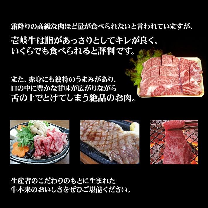 壱岐牛info4 いくらでも食べれそうと評判のお肉
