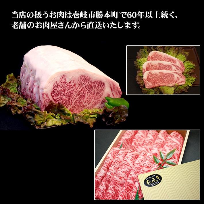 壱岐牛info2 老舗が扱うお肉を直送