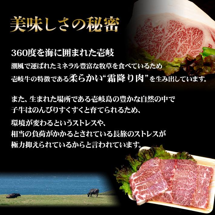 壱岐牛info3 壱岐牛ブランドお肉 美味しさの秘密