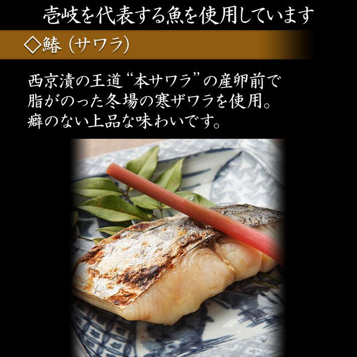 壱岐を代表する魚 さわら