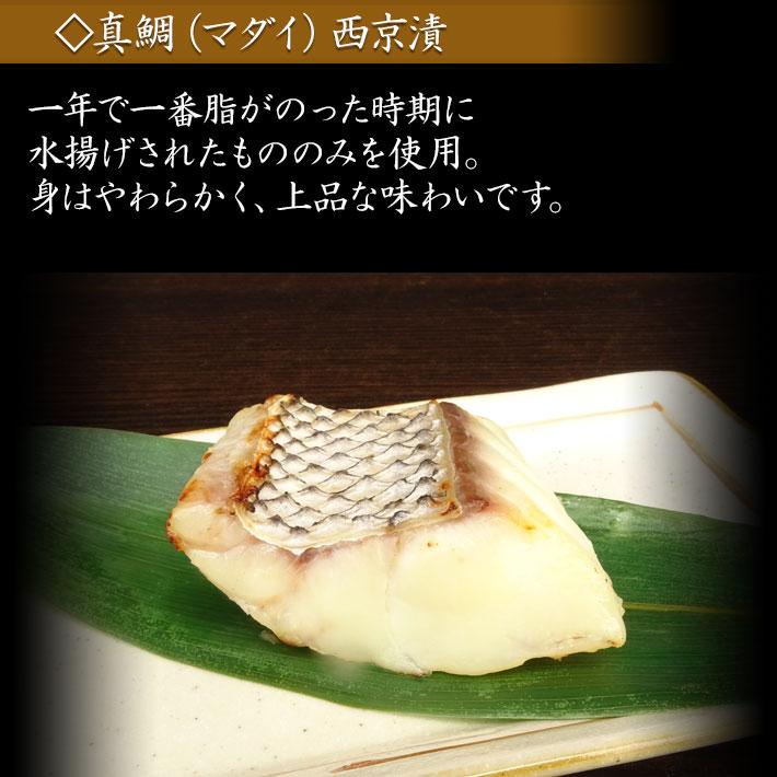 壱岐を代表する魚でつくられています 真鯛