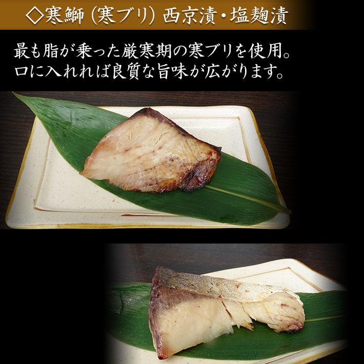 壱岐を代表する魚 鰤