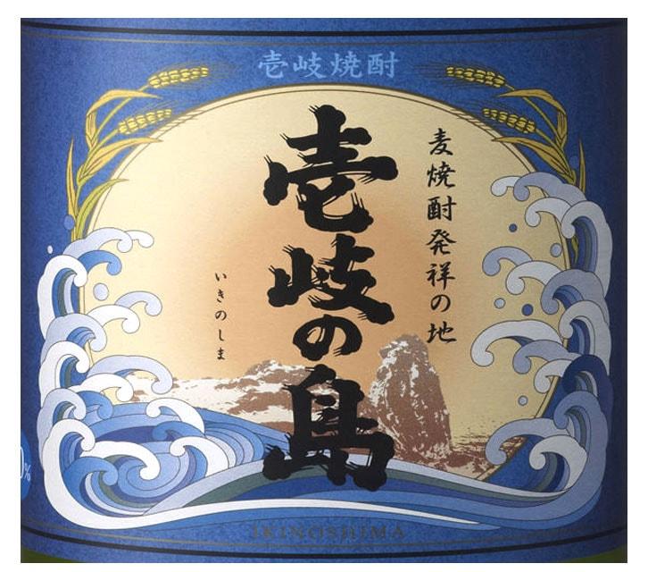 壱岐の蔵酒造 壱岐の島 20% 720ml 12本セット