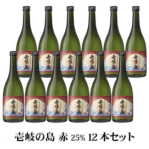 【壱岐の蔵酒造】壱岐の島 赤 25% 720ml 12本セット