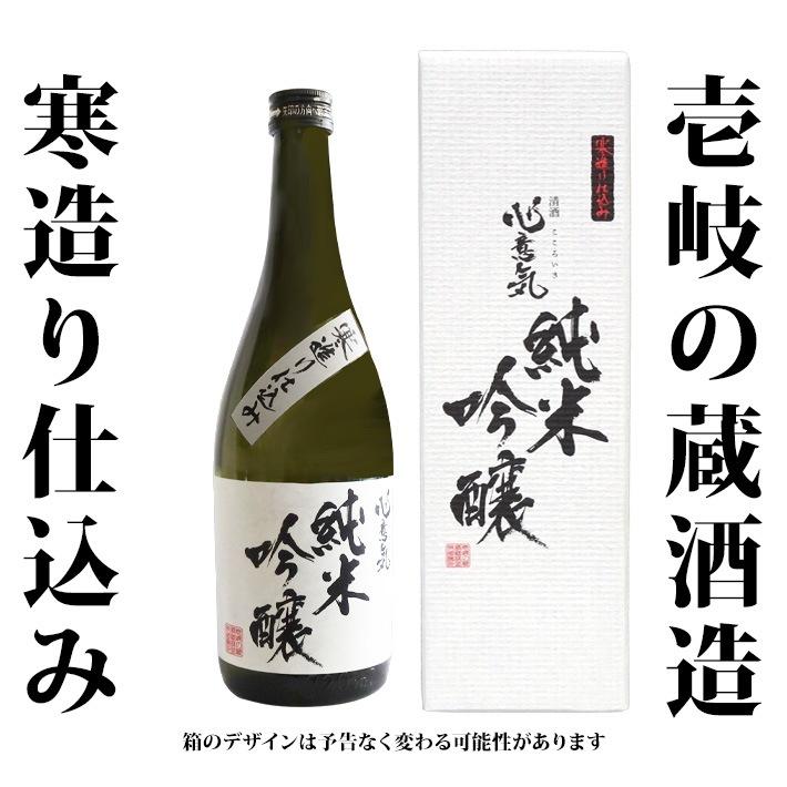 壱岐の蔵酒造 純米吟醸 心意気1 720ml