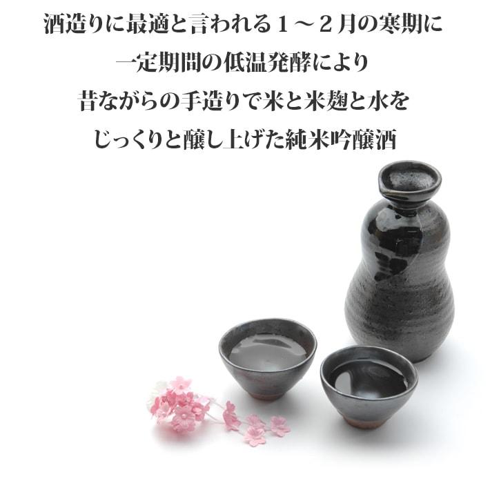 壱岐の蔵酒造 純米吟醸 心意気2 720ml