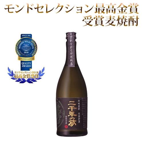 壱岐の蔵酒造 二千年の夢 単品
