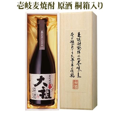 壱岐の蔵酒造 大祖 単品