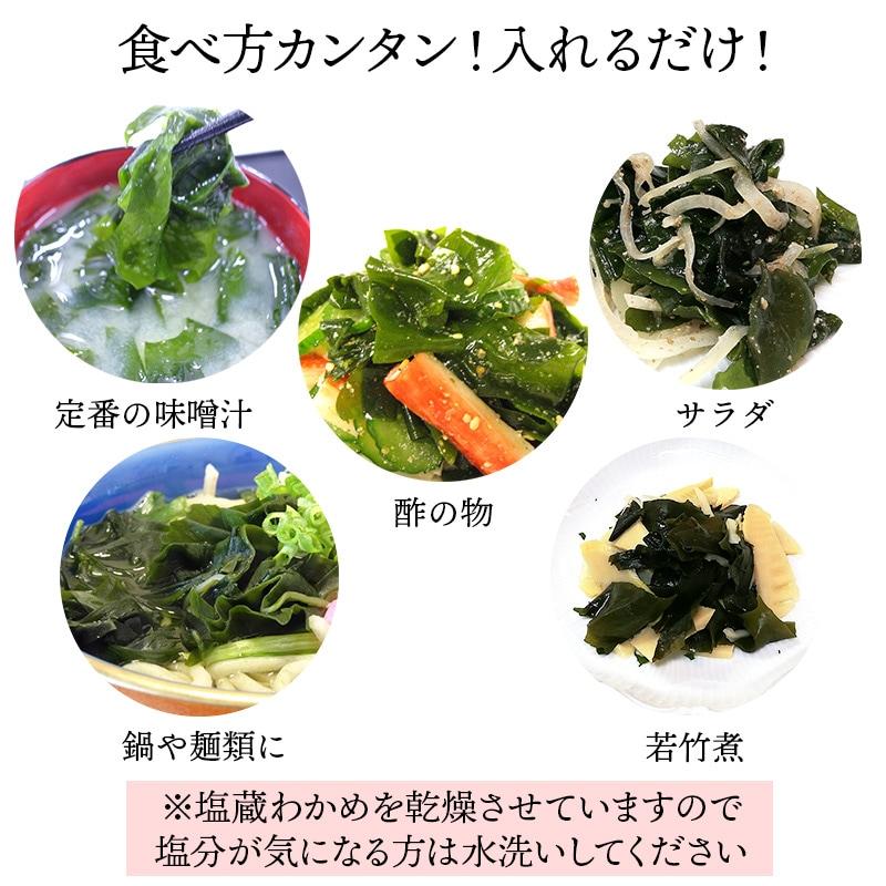 味噌汁、酢の物、サラダ、鍋や麺類、若竹煮