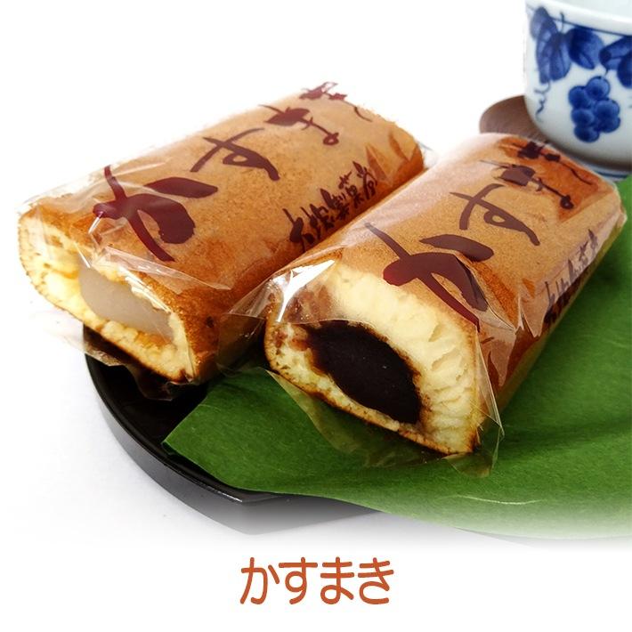 壱岐の伝統和菓子 かすまきは、餡をカステラ生地で巻いたもの。緑茶はもちろん、コーヒー、紅茶にもよくあいます