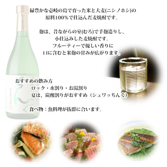 特殊な酵母を使用し、フルーティーで優しい香り