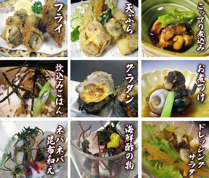 フライ 天ぷら 炊き込みご飯
